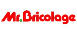 Mr. Bricolage – Nettoyage professionnel surface de vente Avranches, Granville